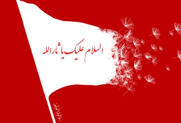 حسینی(ع) که خرافه نیست.دکتر شیری ،خانه توانگری طوبی