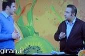 دکتر شیری شبکه ۳سیما۱۱دی،ویتامین۳