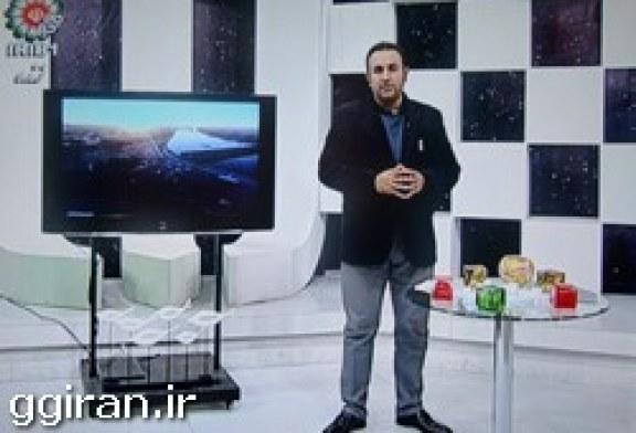 دکتر شیری در شبکه جام جم-۱۲دی