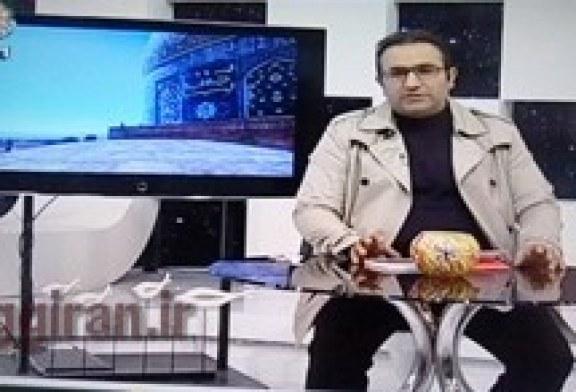 دکتر شیری در شبکه جام جم۱۴اذر