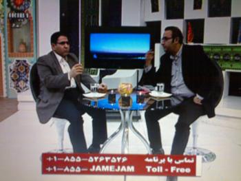 دکتر شیری در شبکه جام جم30 آبان