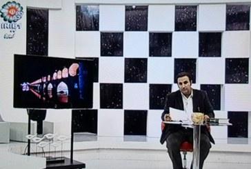 دکتر شیری در شبکه جام جم۲۳ آبان