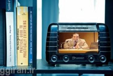 دکتر شیری در برنامه رادیو جوان۲اردیبهشت