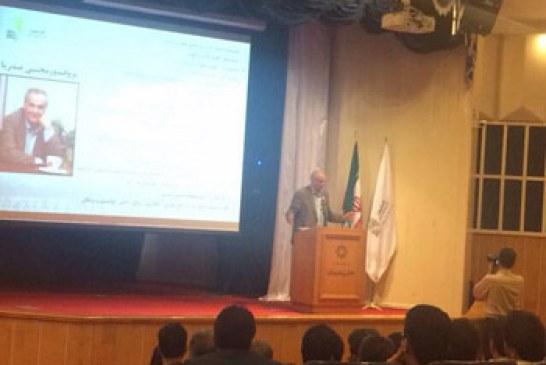 خلاصه ایی از سخنرانی پرفسور مجتبی صدریا در هتل پردیسان مشهد
