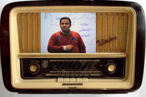 دکتر شیری در رادیو جوان،ریزه کاریهای خواستگاری13خرداد