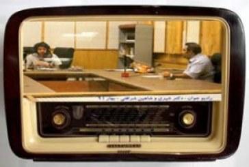 نامزدیهای اشتباه-دکتر شیری در رادیو جوان-۲۷ خرداد