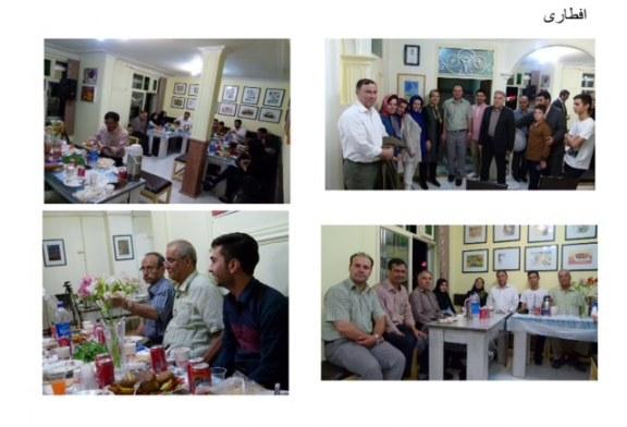 افطاری فرهنگسرای خانواده قاصدک