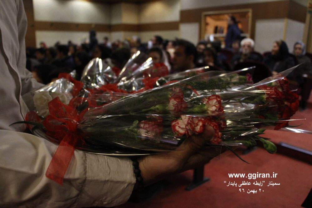 گزارش تصویری سمینار رابطه عاطفی پایدار 20بهمن1396