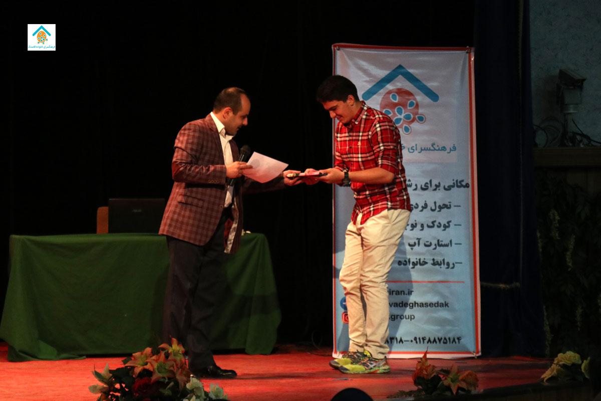 مراسم اهدا گواهی شرکت و تقدیر از سفیران صلح مسابقه صلح جهانی