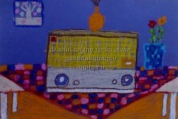 دکتر شیری در رادیو جوان۱مهر
