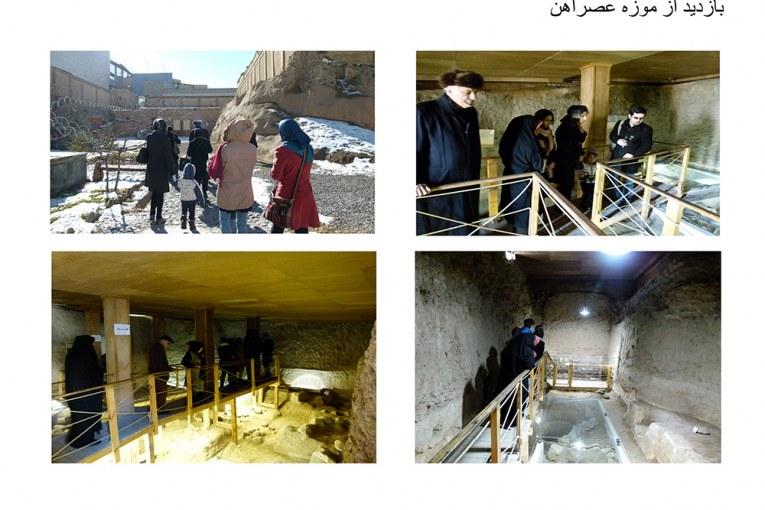بازدید از موزه عصر آهن